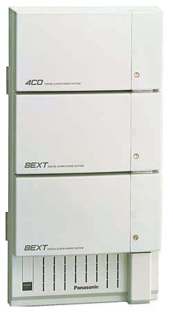 panasonic digital super hybrid system kx t7431 manual